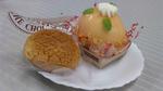RDEAR桃ケーキ