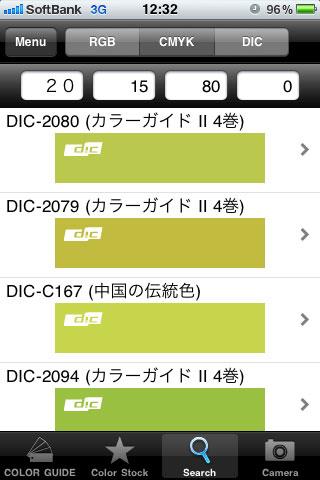 DIC4.jpg