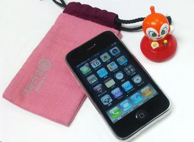 iphhone.jpg